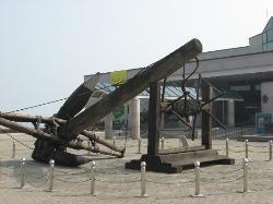 Korean National Maritime Museum