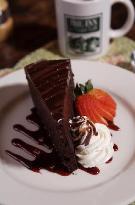 Inn & Spa At Cedar Falls Restaurant