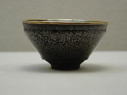 오사카 시립 동양 도자 미술관