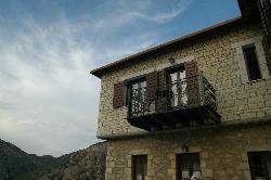Guesthouse Tsiapa