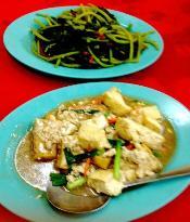 Restoran Lan Je