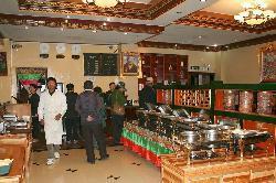 Yeti Garden Restaurant