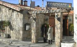Rompicapo
