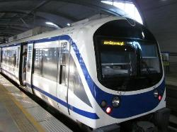 Airport Rail Link