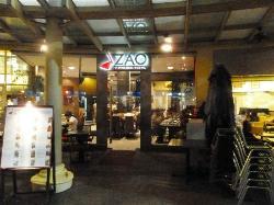 Zao Vietnamese Bistro