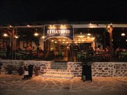 Esperida Restaurant