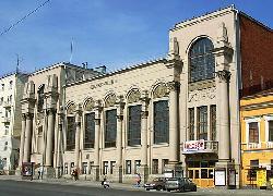 Sverdlovsk State Academic Philharmonic Society