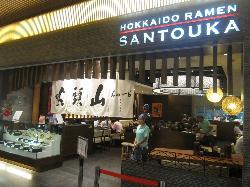 Hokkaido Ramen Santouka