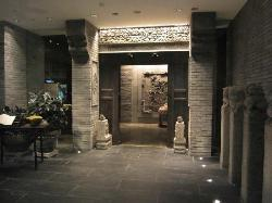 The entrance to Huang Ting