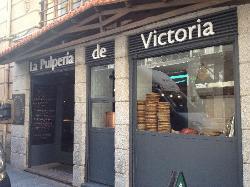 La Pulpería de Victoria