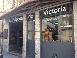 La Pulperia de Victoria