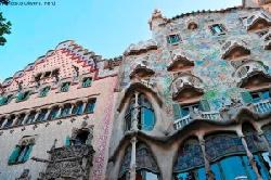 Barcelona On Tour, Day Tours