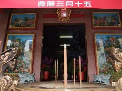 Tianhuitang