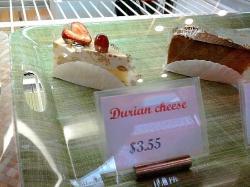 Yamato Dessert Cafe