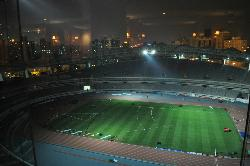 View into the stadiob