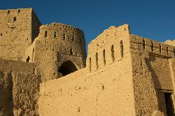 Narein Castle