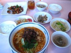 Chinese Dining Tengaiten
