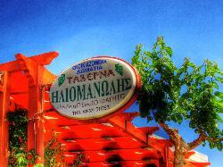 Iliomanolis Taverna