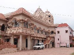 ISKCON Udhampur