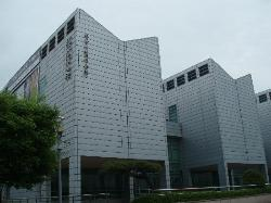 ‪Busan Museum of Art‬
