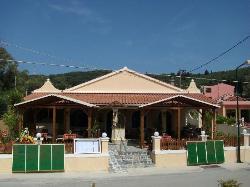 Ionian Blue Taverna