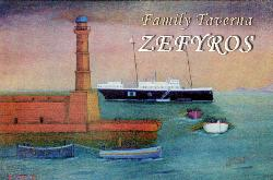 Zefyros Family Fish Taverna