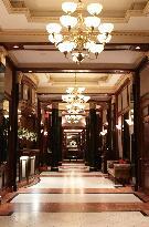 芬奇阿瓦隆酒店