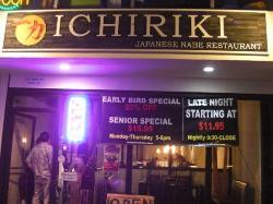 Ichiriki Japanese Nabe Restaurant