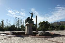 Pueblo Puntano Monument of Independence
