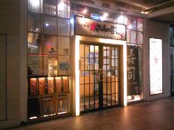 He Dian Sushi (96 Plaza)