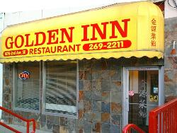 Golden Inn Chinese Restaurant