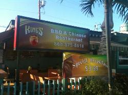 King's BBQ Chinese Restaurant