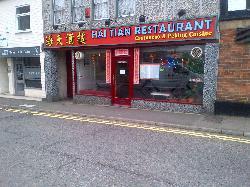 Hai Tian Restaurant
