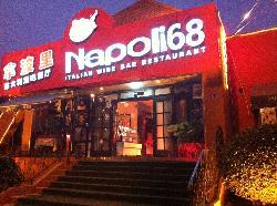 Napoli Italian Wine Bar Restaurant