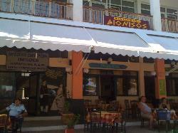 Restaurant Dyonisos