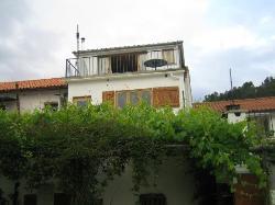 Hostel Varzea Pequena - Pete's Place