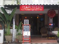 ‪Siam Tulip Restaurant and Guesthouse‬