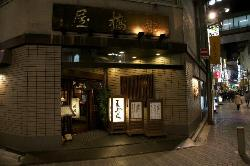 Funabashiya Honten