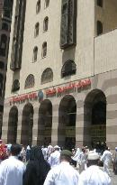 Al Fayrouz Shatta Hotel