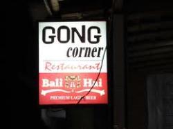Gong Corner