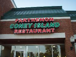 Parthenon Coney Island & Family Restaurant