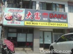 Dai Fu Noodle House