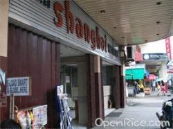 Davao Shanghai Restaurant