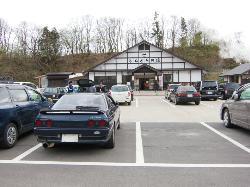 Shintoronoyu
