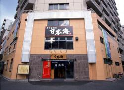 Nihonkai Asakusa