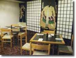 Oriental Gardens Restaurant