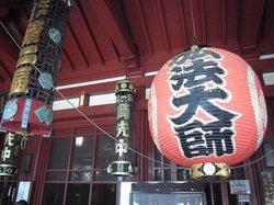 Wind chimes Festival at Kawasaki Daishi Furin Ichi