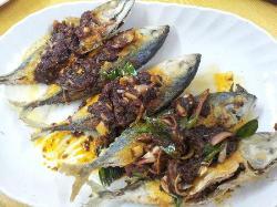 Xiang Wei Asam Fish