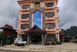Savanh VangVieng Hotel