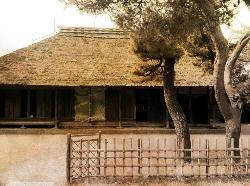 Ninomiya Sontoku Museum